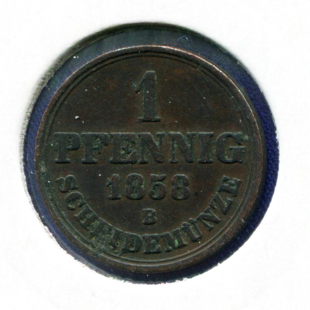 Германия/Ганновер 1 пфенниг 1858 VF  - 1