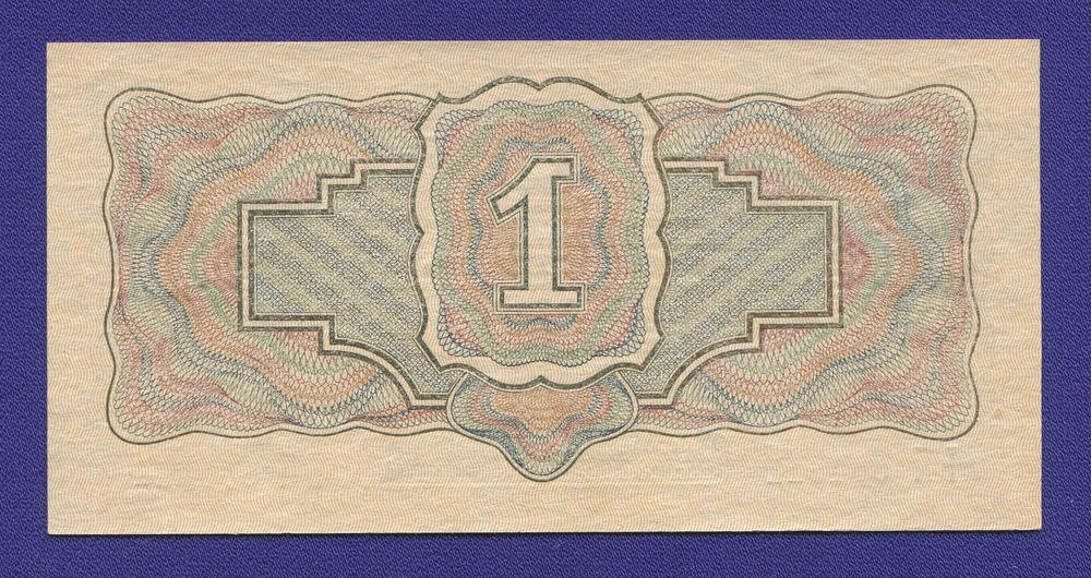 СССР 1 рубль 1934 года / 1-й выпуск / Г. Ф. Гринько / UNC - 1