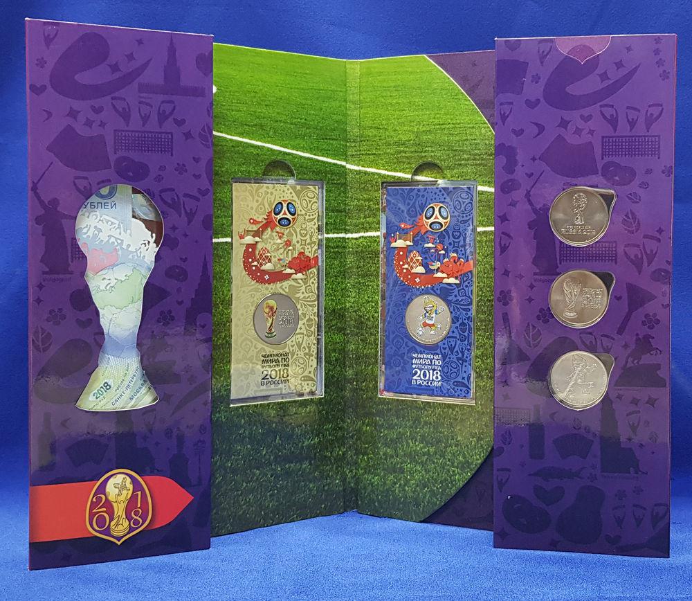 Набор монет посвященных Чемпионату мира по футболу в России 2018 и 100 рублевая купюра - 1