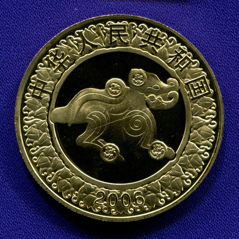 Жетон Китайский гороскоп Собака 2006 - 1