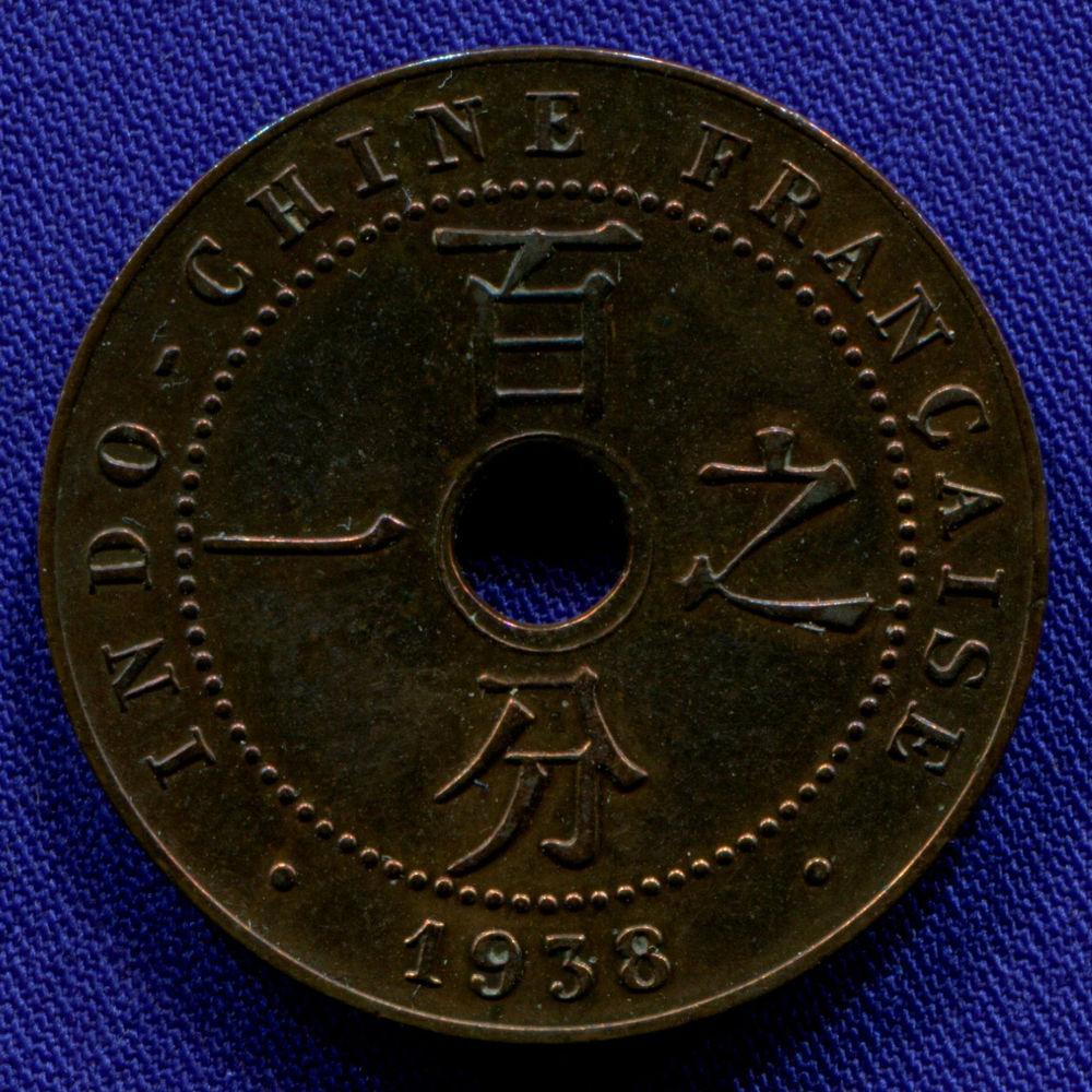 Французский Индокитай 1 цент 1938 aUNC  - 1