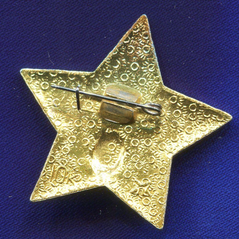 Значок «Октябренка» Алюминий Булавка - 1