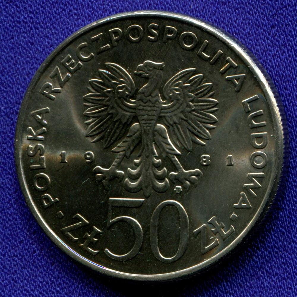 Польша 50 злотых 1981 UNC Болеслав II - 1
