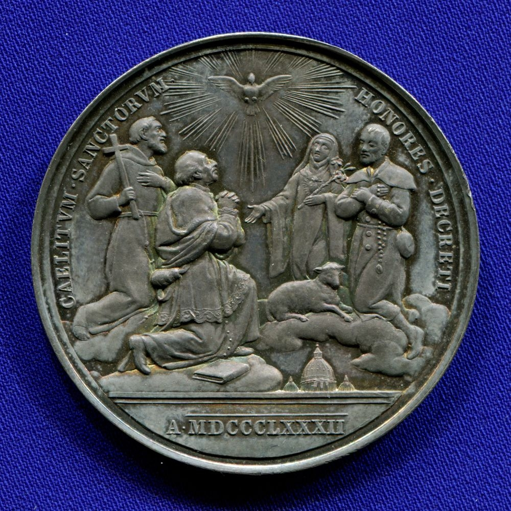 Годовая медаль Папа  Лев XIII Год 5 - 1
