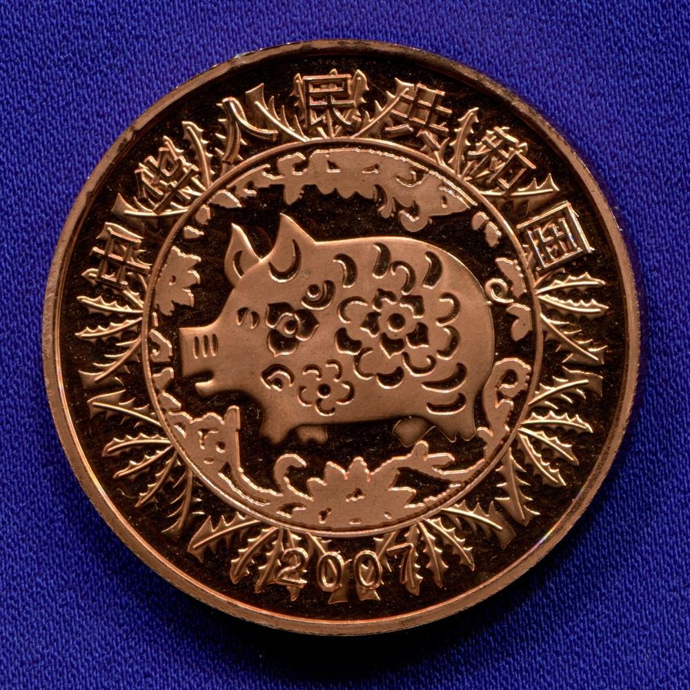 Жетон Китайский гороскоп Кабан 2007 - 1