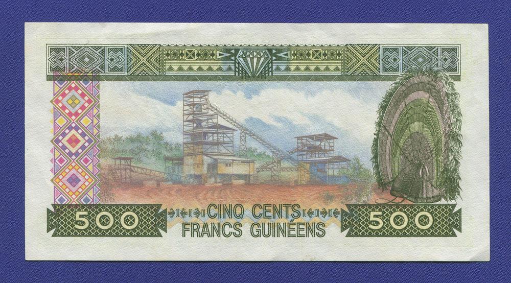 Гвинея 500 франков 1985 aUNC - 1