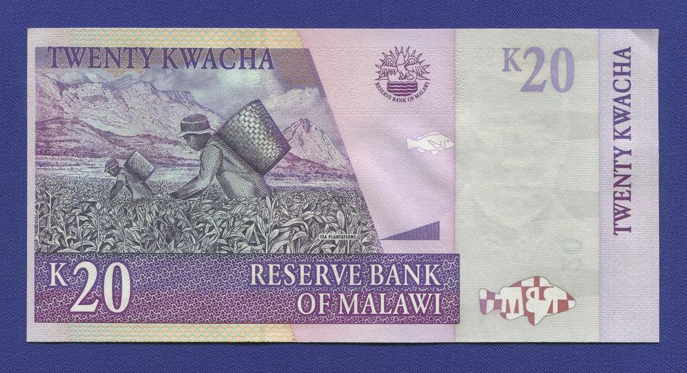 Малави 20 квача 2007 aUNC - 1