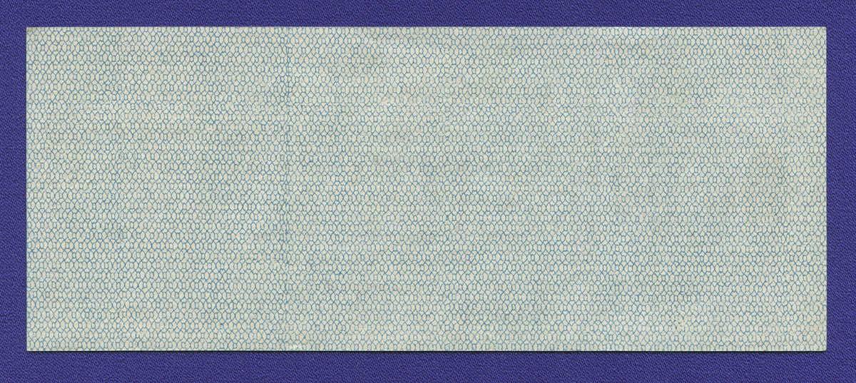 Гражданская война (Сибирь) Колчак 25 рублей 1919 / aUNC - 1