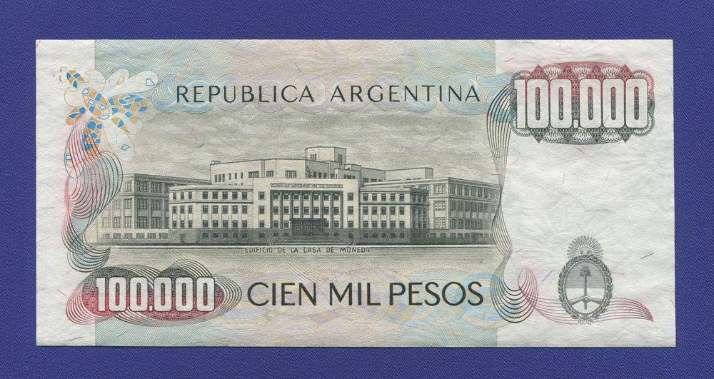 Аргентина 100000 песо 1979-83 UNC - 1