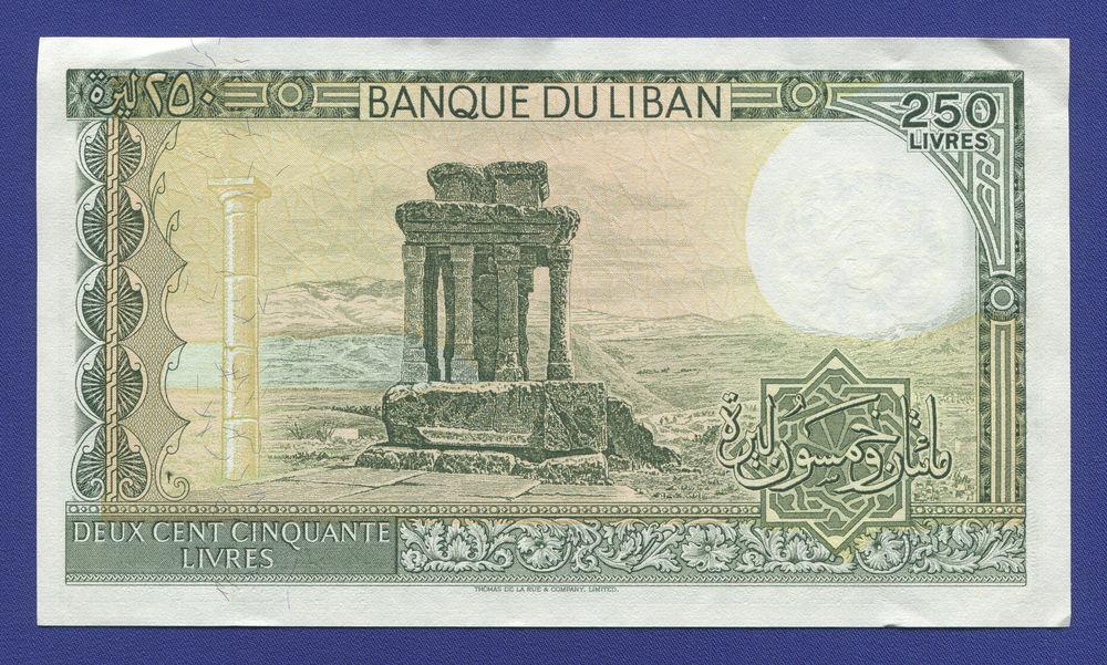 Ливан 250 ливров 1988 XF - 1
