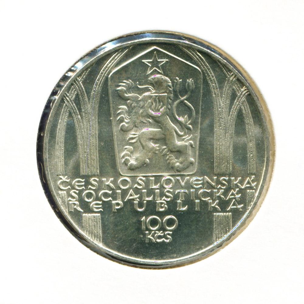 Чехословакия 100 крон 1980 aUNC Святой Петр Парлер  - 1