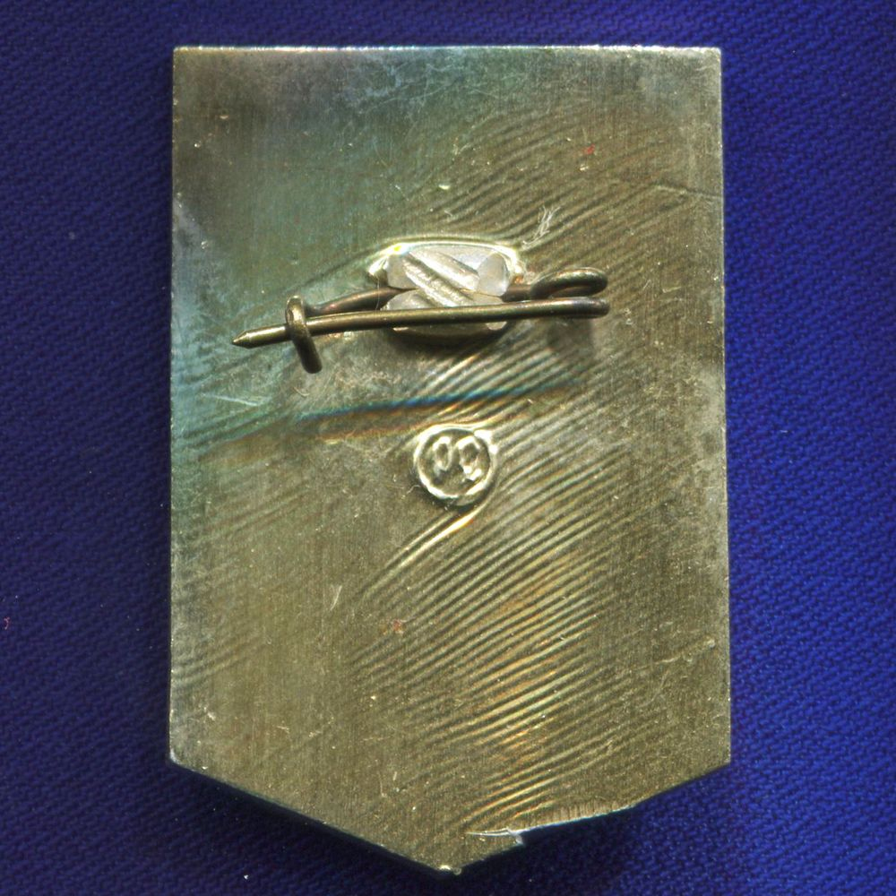 Значок «Ударник коммунистического труда» Алюминий РС Булавка - 1