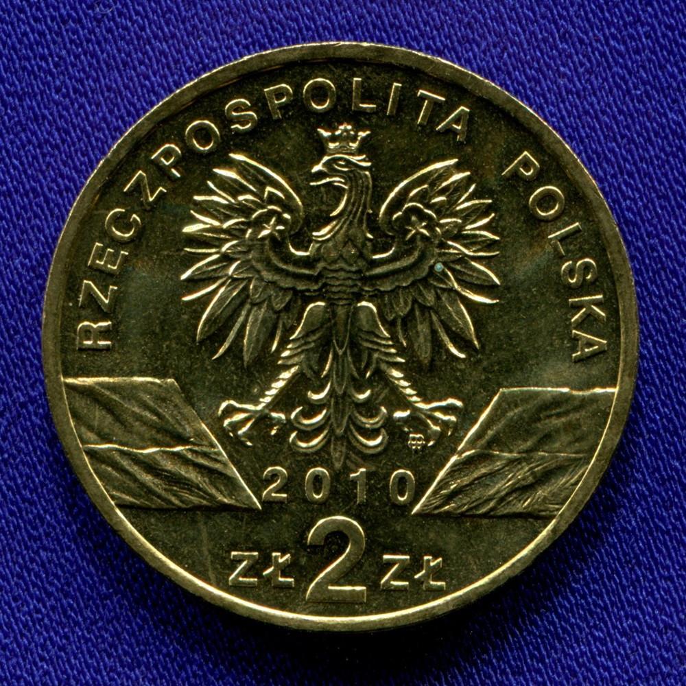 Польша 2 злотых 2010 UNC Малый Подковонос - 1