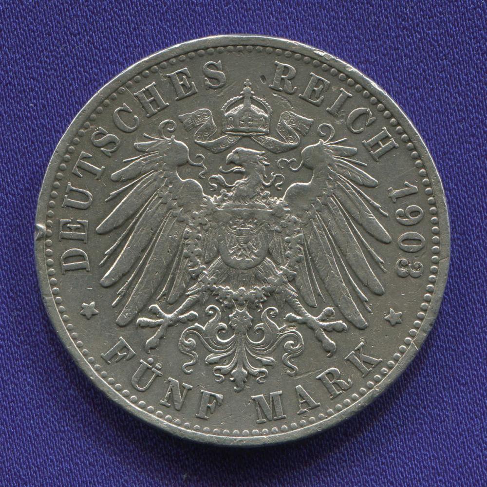 Германия 5 марок 1903 VF+  - 1