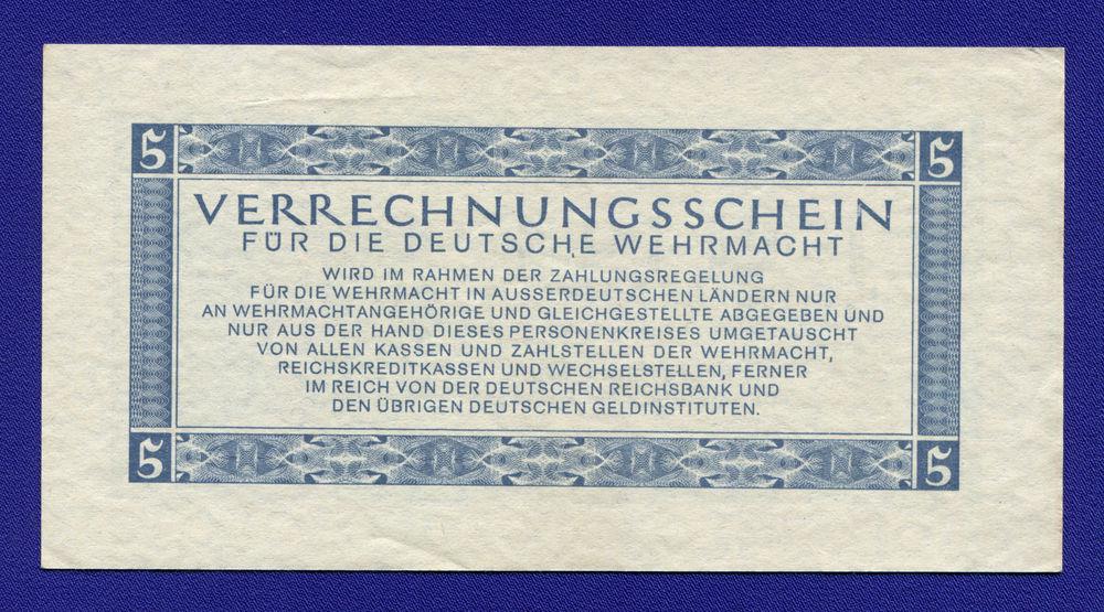 Германия/Рейх 5 марок 1944 aUNC Для вермахта - 1