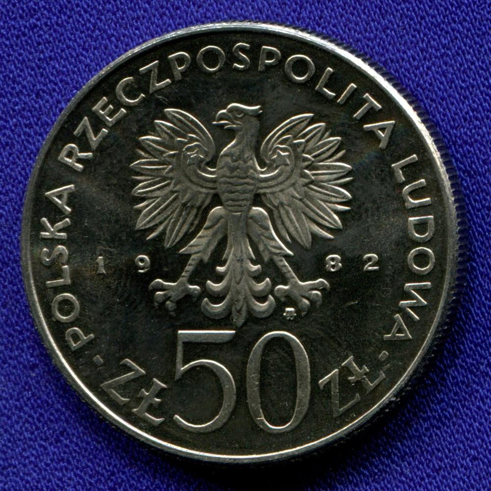 Польша 50 злотых 1982 UNC Болеслав III - 1