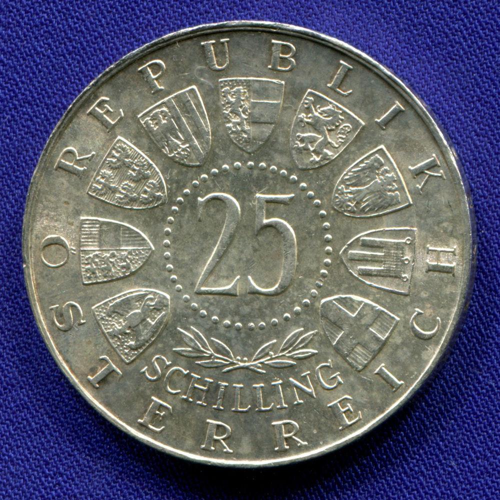 Австрия 25 шиллингов 1962 XF Антон Брукнер  - 1