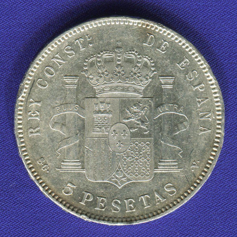 Испания 5 песет 1898 XF - 1
