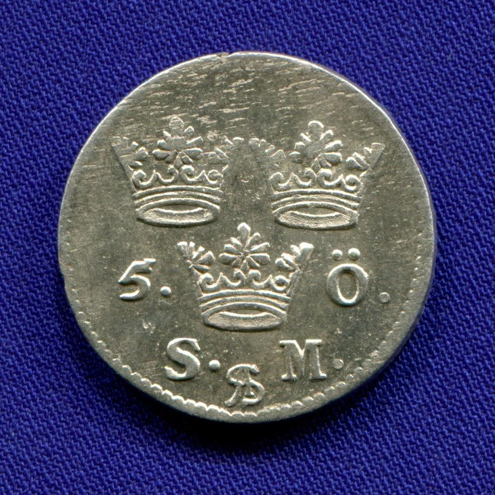 Швеция 5 эйре 1692 aUNC  - 1