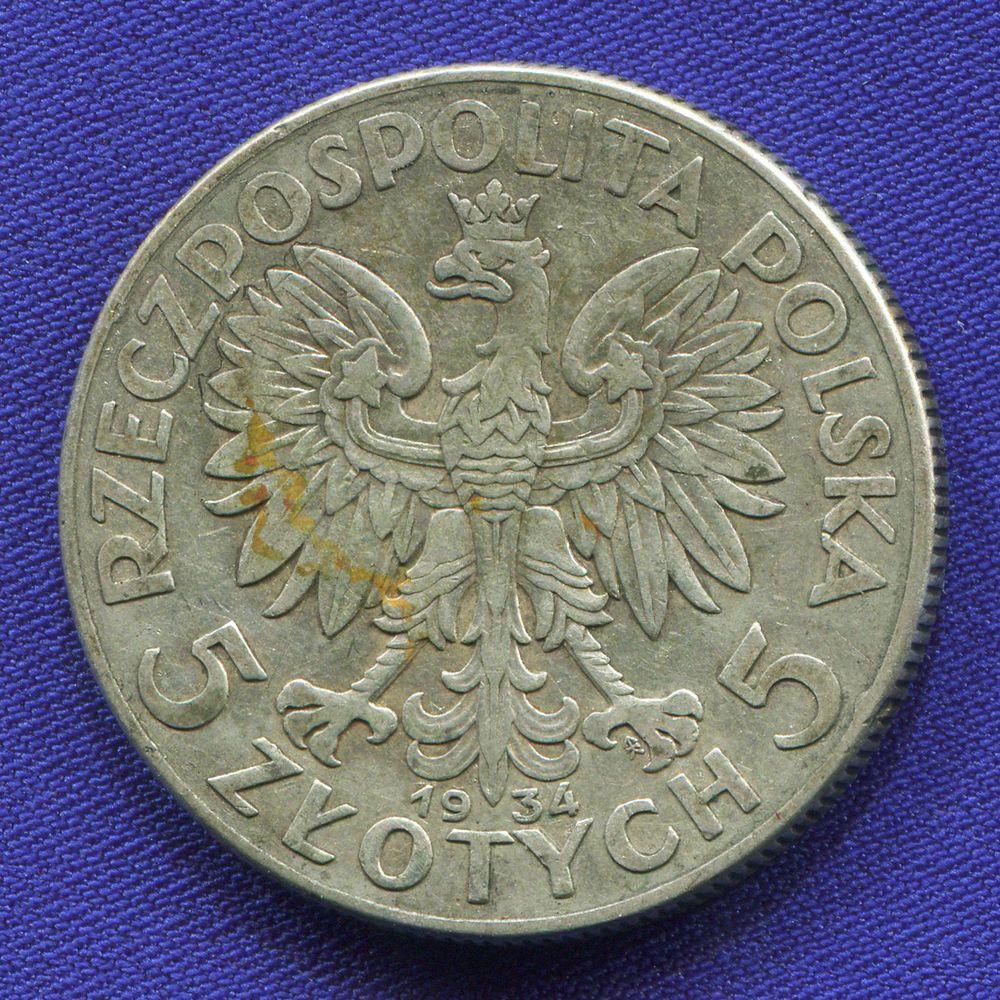 Польша 5 злотых 1934 VF Ядвига  - 1
