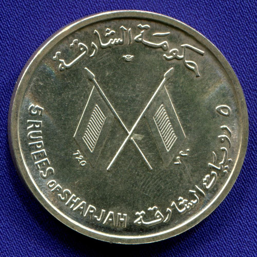 Объединенные Арабские Эмираты/Шарджа 5 рупий 1964 aUNC Кеннеди  - 1