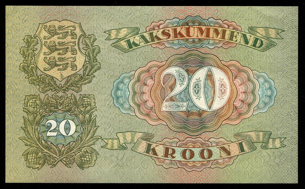 Эстония 20 крон 1932 aUNC - 1