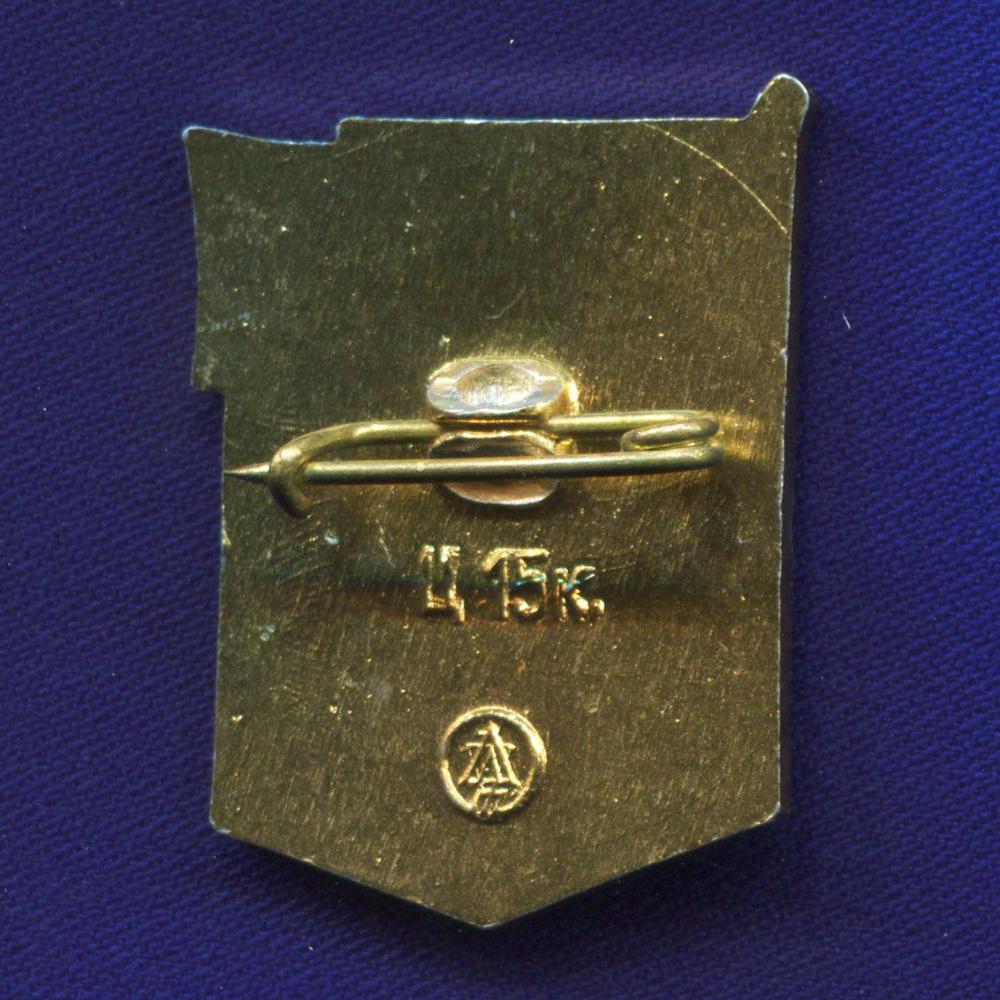 Значок «ЦВМ Музей» Алюминий Булавка - 1