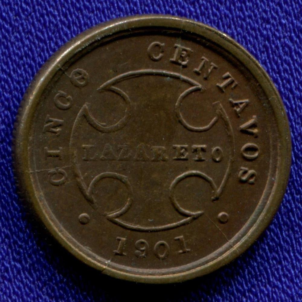 Колумбия/Богота 5 сентаво 1901 VF  - 1