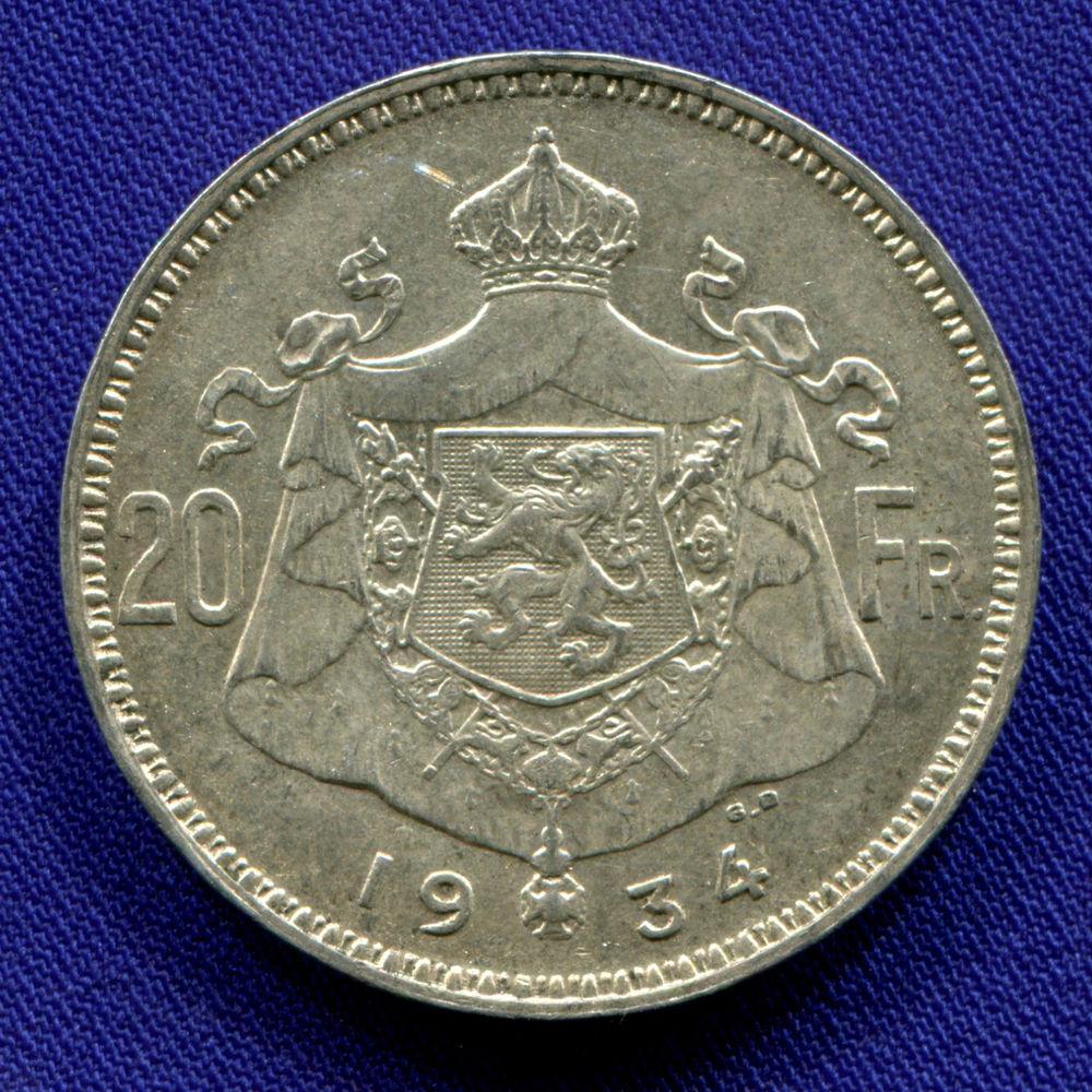 Бельгия 20 франков 1934 aUNC  - 1