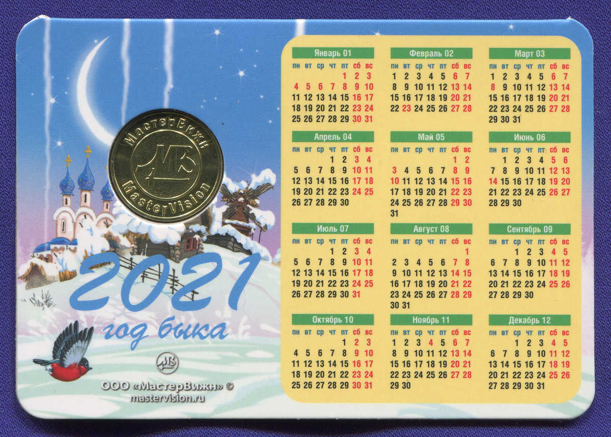 Календарик + жетон 2021 год быка - 1