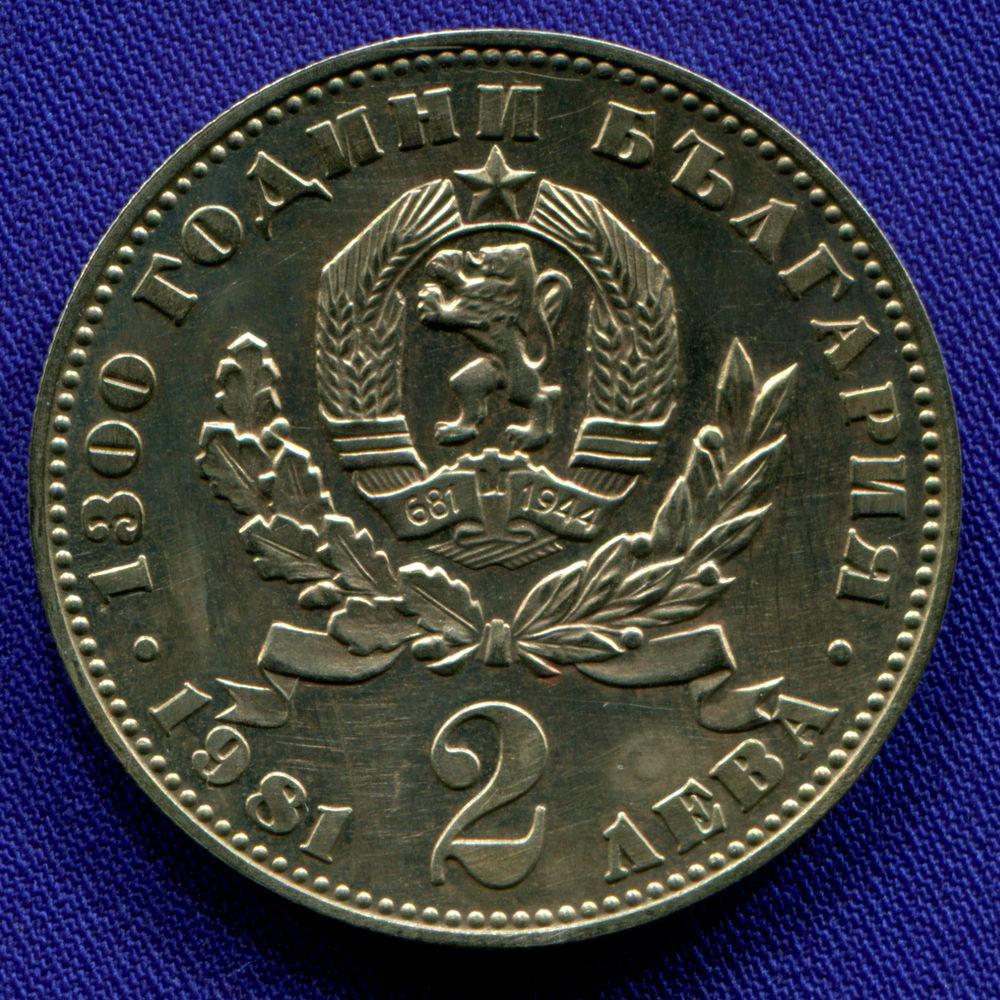 Болгария 2 лева 1981 UNC 1300 лет Болгарии - Мать и дитя  - 1
