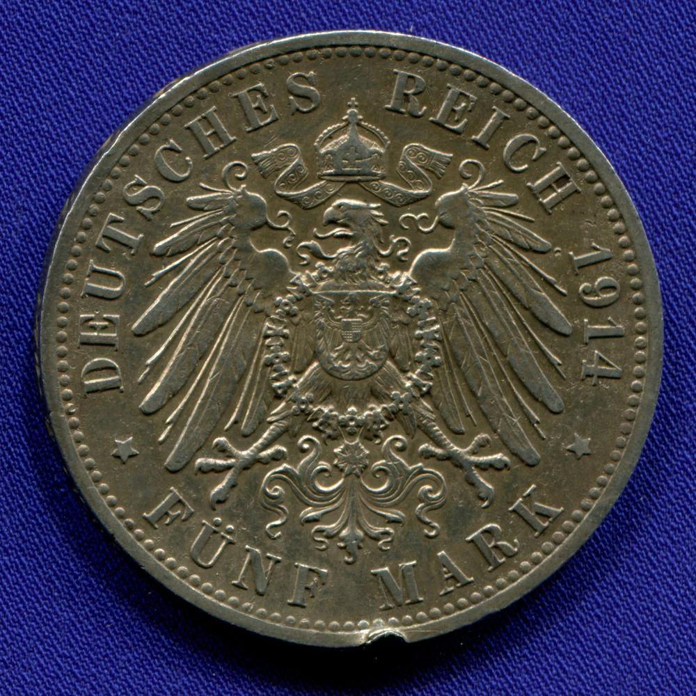 Германия/Пруссия 3 марки 1913 VF 25 лет правления  - 1