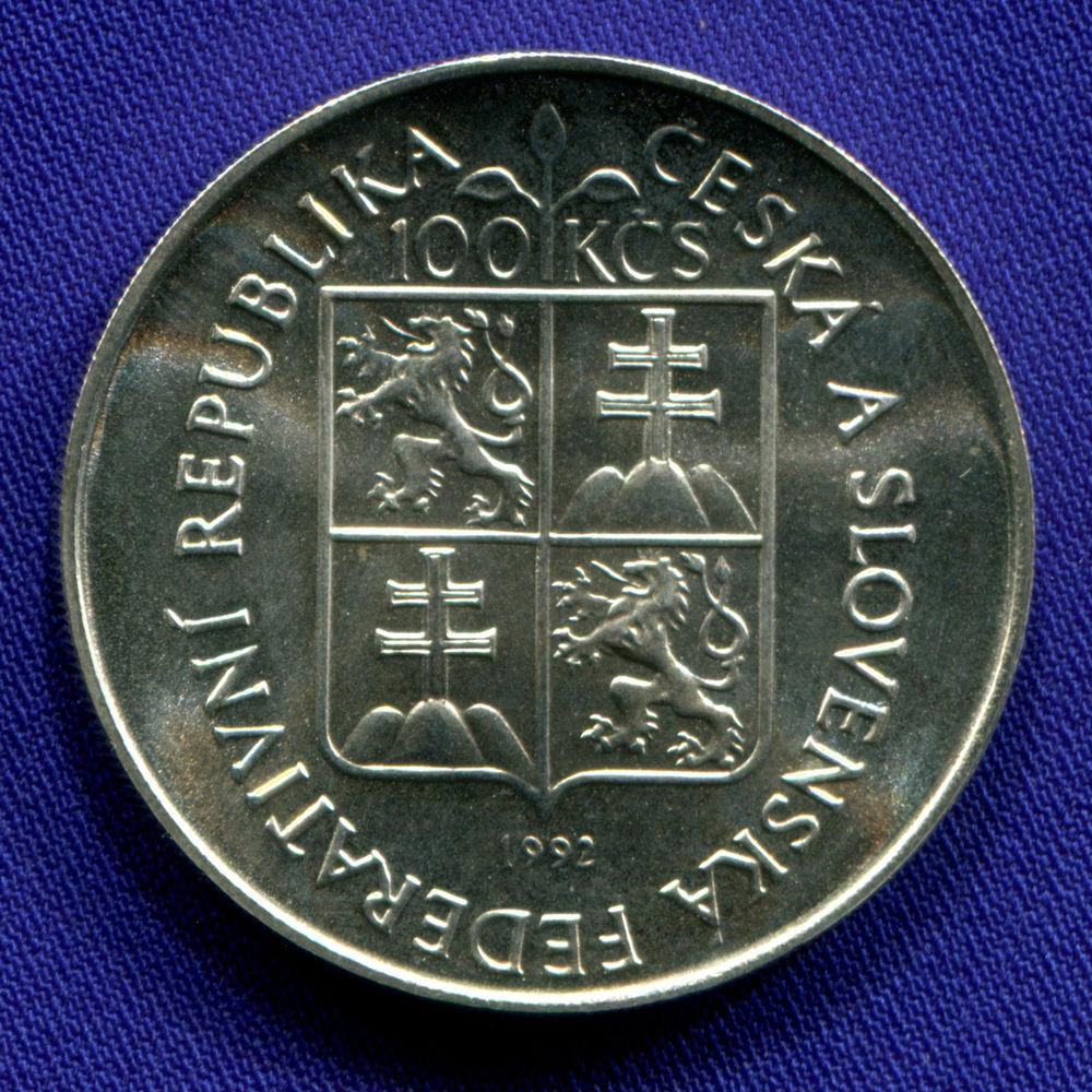 Чехословакия 100 крон 1992 UNC 175 лет Моравскому музею в Брно - 1