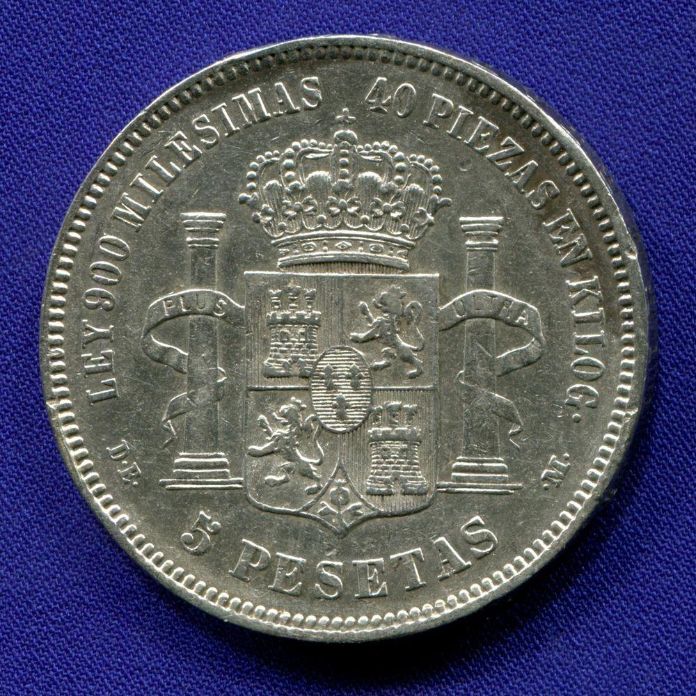 Испания 5 песет 1875(75) GVF  - 1