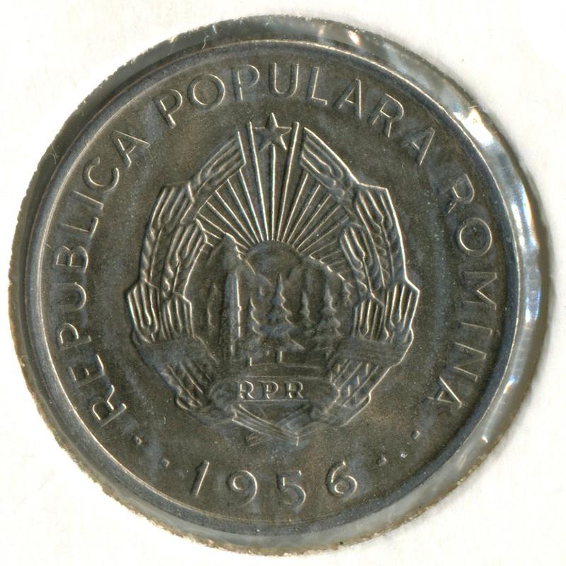 Румыния 50 бани 1956 #86 BU - 1