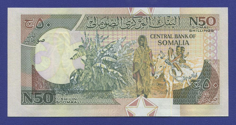 Сомали 50 шиллингов 1990 UNC - 1