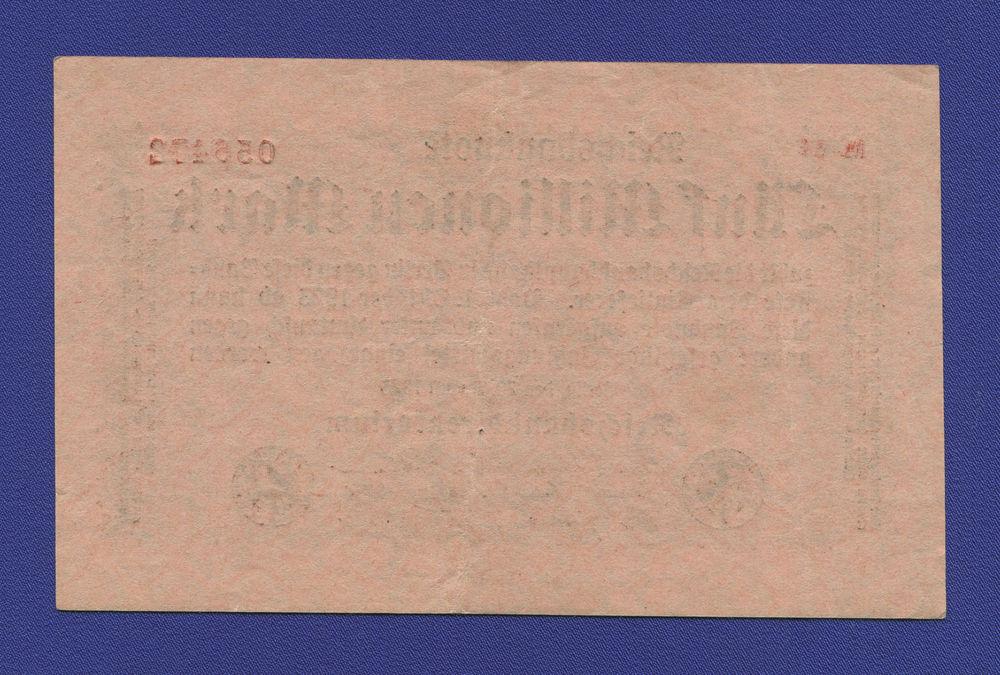 Германия 5000000 марок 1923 VF - 1