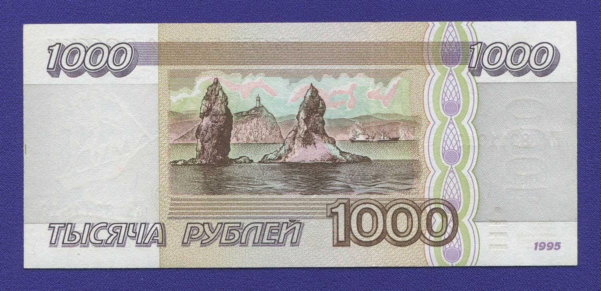 Россия 1000 рублей 1995 года / UNC - 1