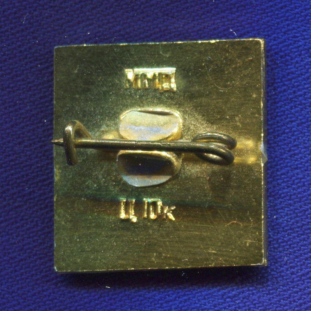 Значок «ВДНХ СССР» Алюминий Булавка - 1