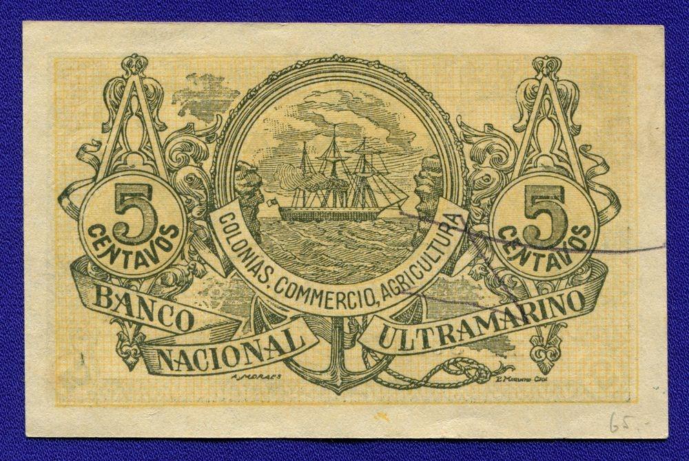 Ангола 5 сентаво 1918 aUNC Pick 49 - 1