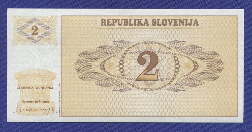 Словения 2 толара 1990 aUNC - 1