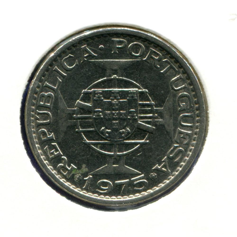 Макао 1 патака 1975 UNC  - 1
