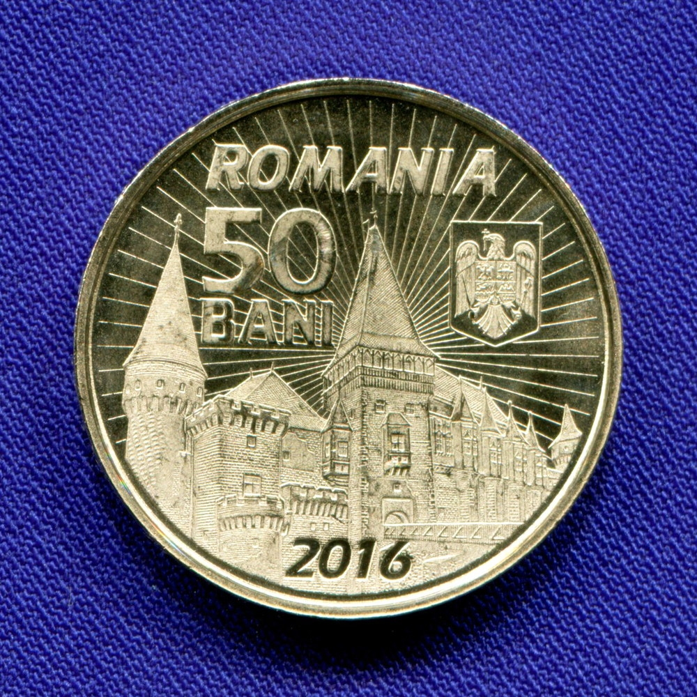 Румыния 50 бани 2016 UNC Янку де Хунедоара - 1