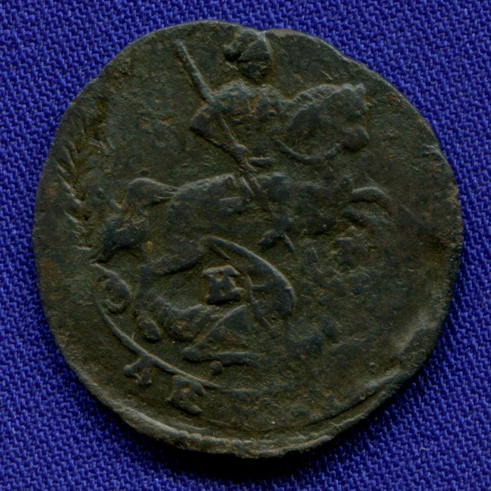 Екатерина II Деньга 1771 ЕМ / XF- - 1