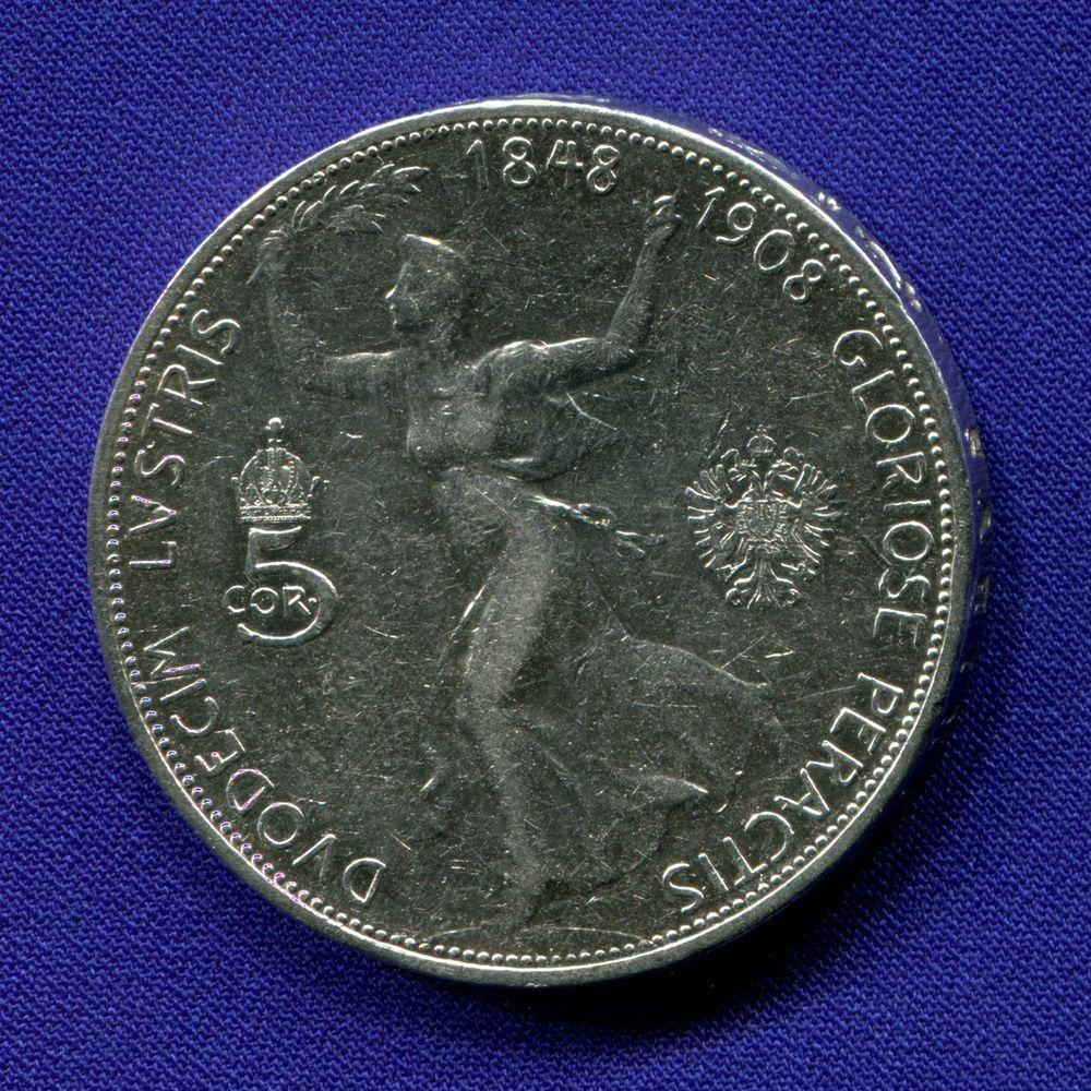 Австрия 5 корон 1908 VF 60 лет правления  - 1