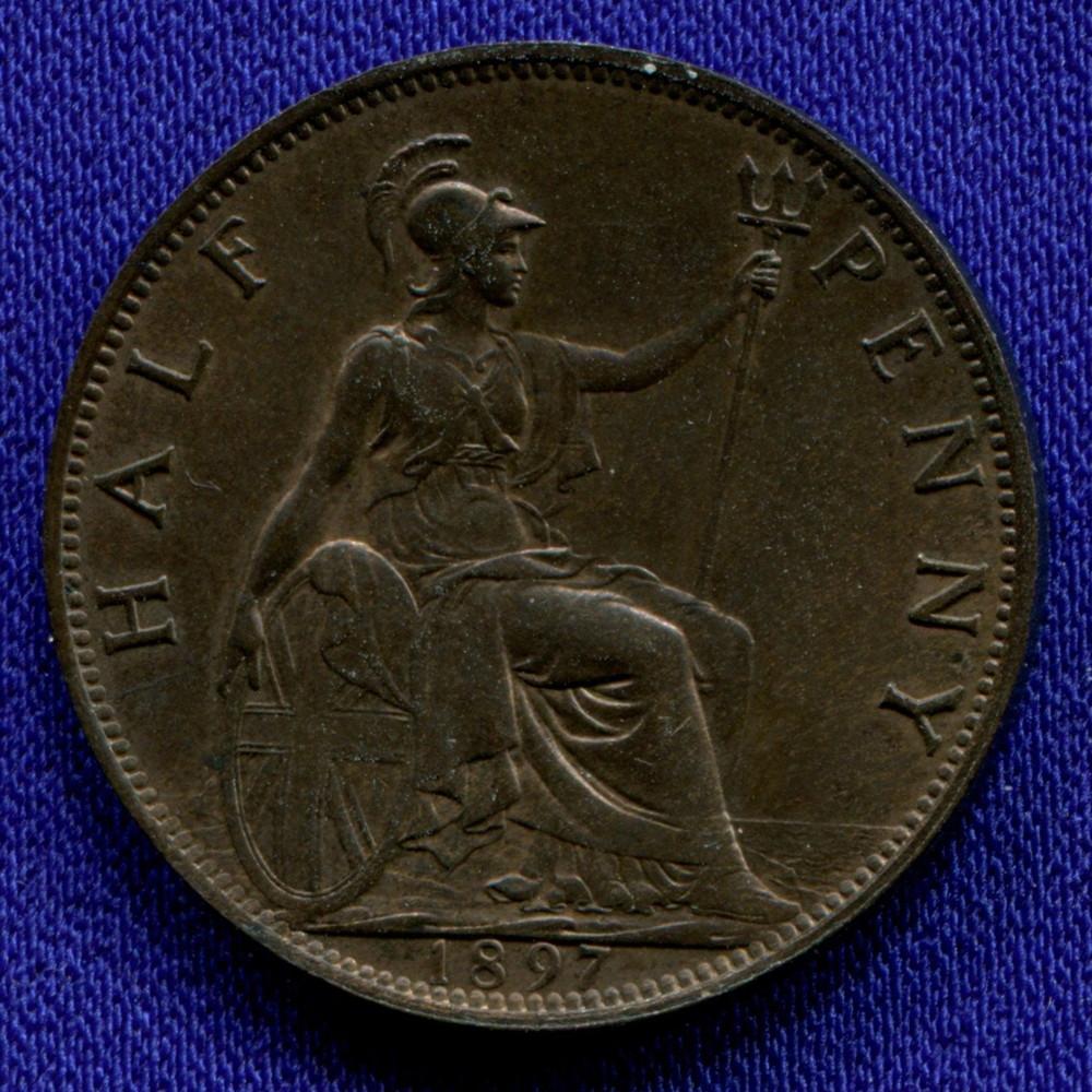 Англия 1/2 пенни 1897 XF - 1