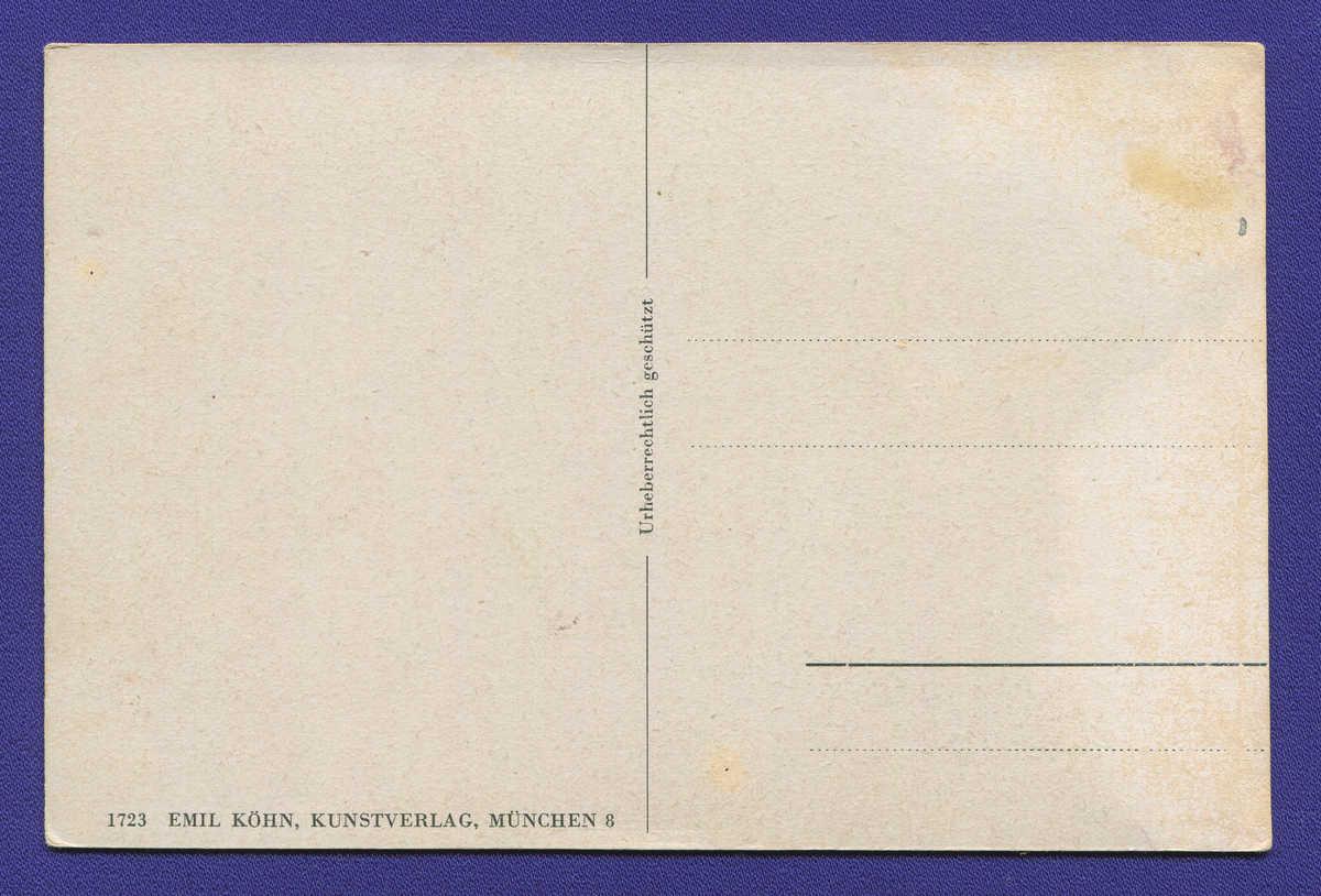 Открытка: Kunstverlag Munchen - 1