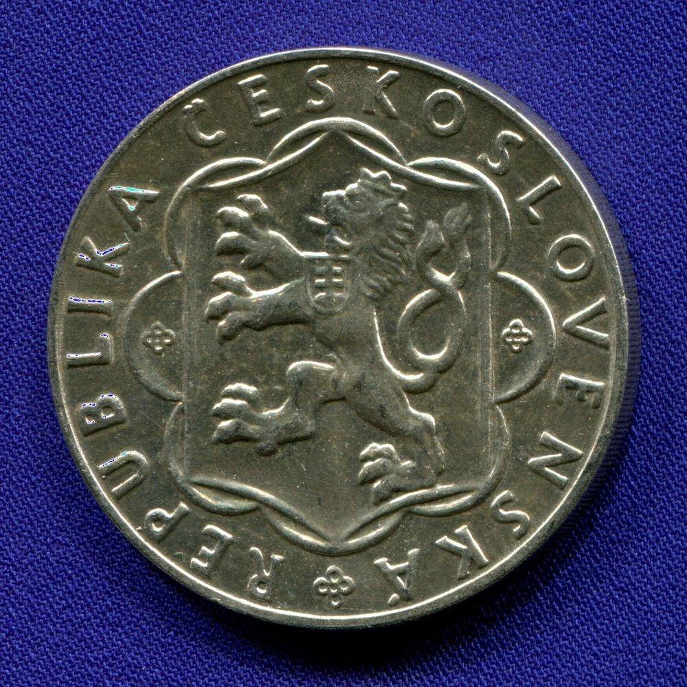 Чехословакия 25 крон 1954 UNC 10 лет Словацкому восстанию  - 1