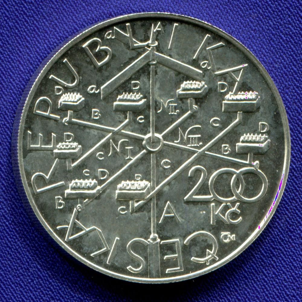 Чехия 200 крон 2004 UNC Прокоп Дивис  - 1