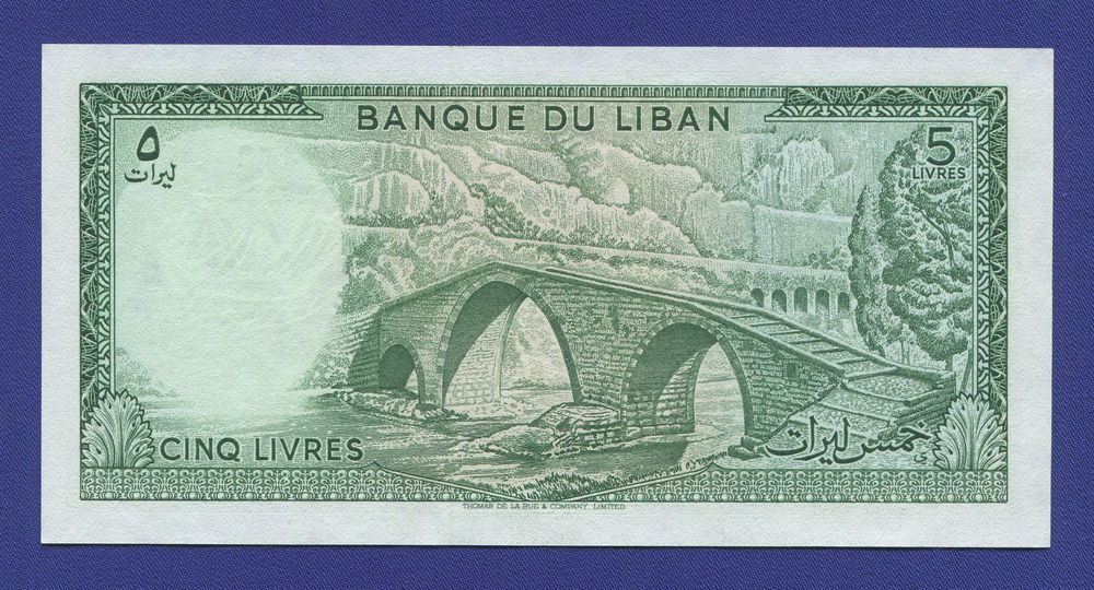 Ливан 5 ливров 1986 UNC - 1